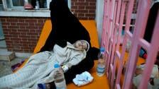 One million malnourished children in Yemen are at risk of cholera