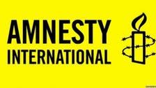 موگرینی ایران میں سیاسی قیدیوں کی رہائی کا مطالبہ کریں: ایمنسٹی