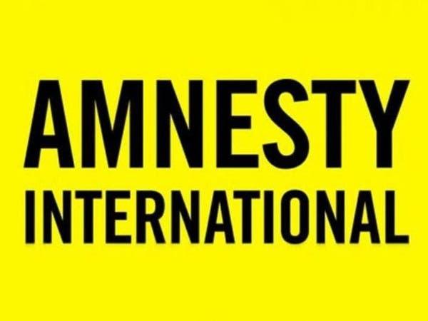 العفو الدولية تدين قمع إيران لمدافعي حقوق الإنسان