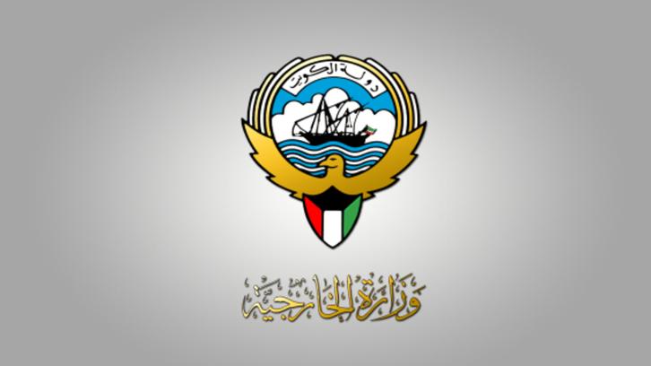 الكويت: استدعاء القائم بأعمال سفير لبنان وتسليمه مذكرة احتجاج