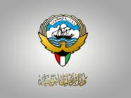 بعد تصريحات الحرس الثوري.. الكويت تستدعي سفير إيران