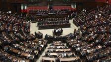 البرلمان الإيطالي يقر خطة تحفيزية جديدة بـ 32 مليار يورو