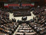 هل يختفي أكثر من 300 نائب إيطالي؟