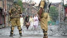 مقبوضہ کشمیر میں حریت پسند کمانڈر اور دو شہریوں کی ہلاکت کے خلاف مکمل ہڑتال