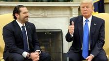 حریری کی تشویش کے باوجود امریکا حزب اللہ کا مقابلہ چاہتا ہے