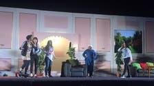 سيلفي مع فنانة بـ50 ريالا على مسرح المفتاحة في أبها!