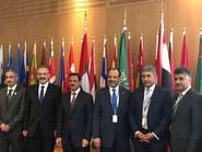 مصر تكشف تفاصيل جلسة الرد على شكوى قطر في الإيكاو