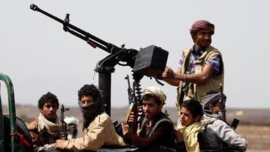 هذه طرق إيران الجديدة لتهريب السلاح إلى الحوثيين
