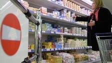 أسعار الأغذية العالمية تقفز 2.3% في يوليو