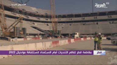 لأول مرة..مسؤول قطري يكشف عن تحديات تطيح بحلم المونديال