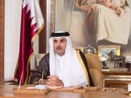 أمير قطر: مستعدون لحل الأزمة بالحوار.. دون إملاءات