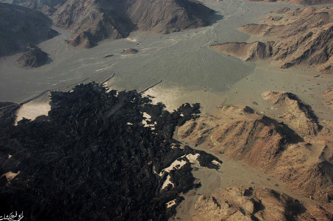 volcano saudi 3