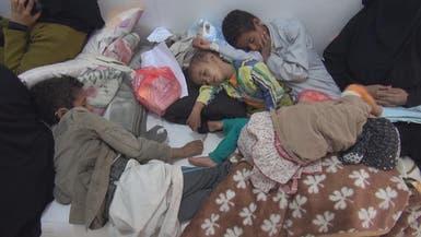 الصحة العالمية: وفيات الكوليرا في اليمن بلغت 572 حالة