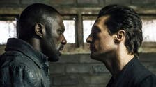 REVIEW: The Dark Tower books may have magic, but the movie has none