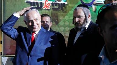 نتنياهو يتفاخر: حكومتي الأكثر دعماً للاستيطان