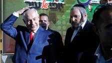 نیتن یاھو کا فلسطین میں غیرقانونی یہودی آباد کاری پر اظہار تفاخر