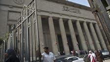 مصر: داعش کے 65 مشتبہ انتہا پسندوں کو جیل کی سزائیں