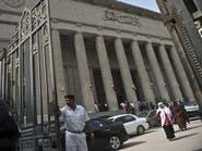 ضبط قاضٍ مصري يتلقى رشاوى مقابل إصداره أحكاماً بالبراءة