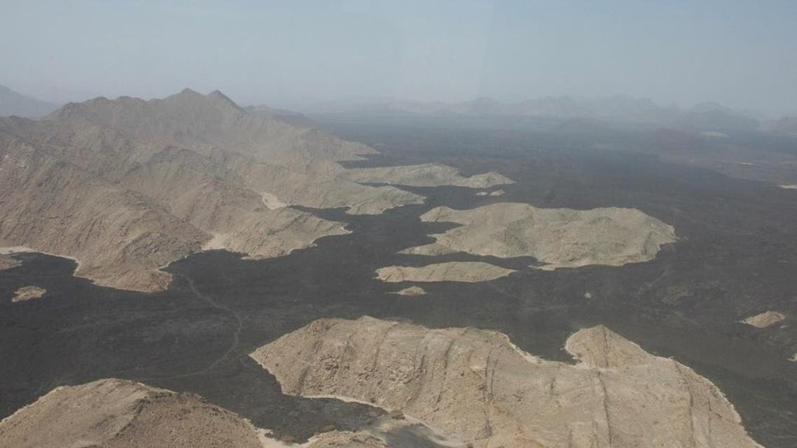 volcanoe saudi