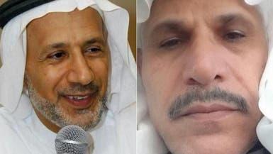 استشهاد سعودي وإصابة آخر بهجوم إرهابي في العوامية