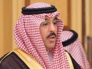 حقوق الإنسان السعودية: قضية خاشقجي دليل على نزاهة القضاء