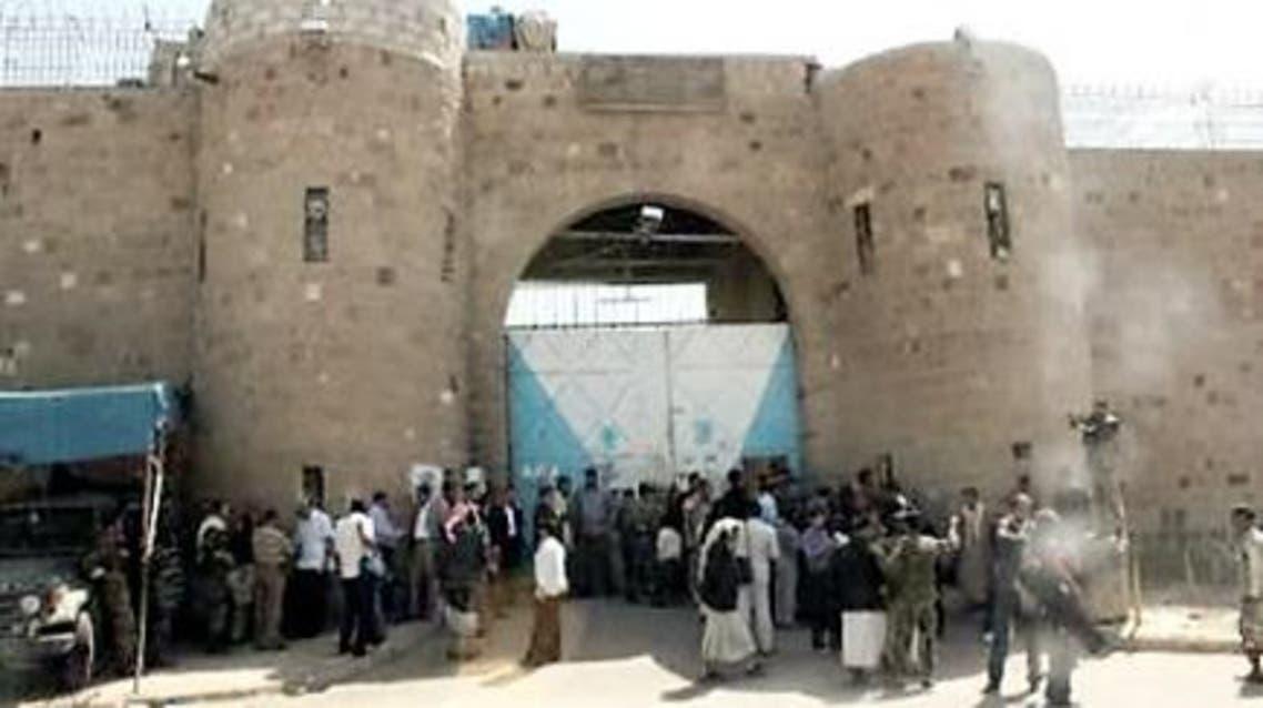 بوابة السجن المركزي في اليمن