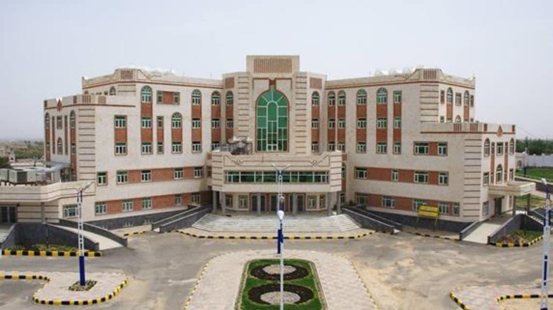 مستشفى الشيخ زايد للامومة والطفولة في العاصمة اليمنية صنعاء