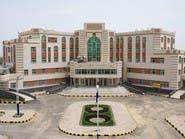 الحوثيون يحولون مستشفى طفولة بصنعاء لعلاج جرحاهم