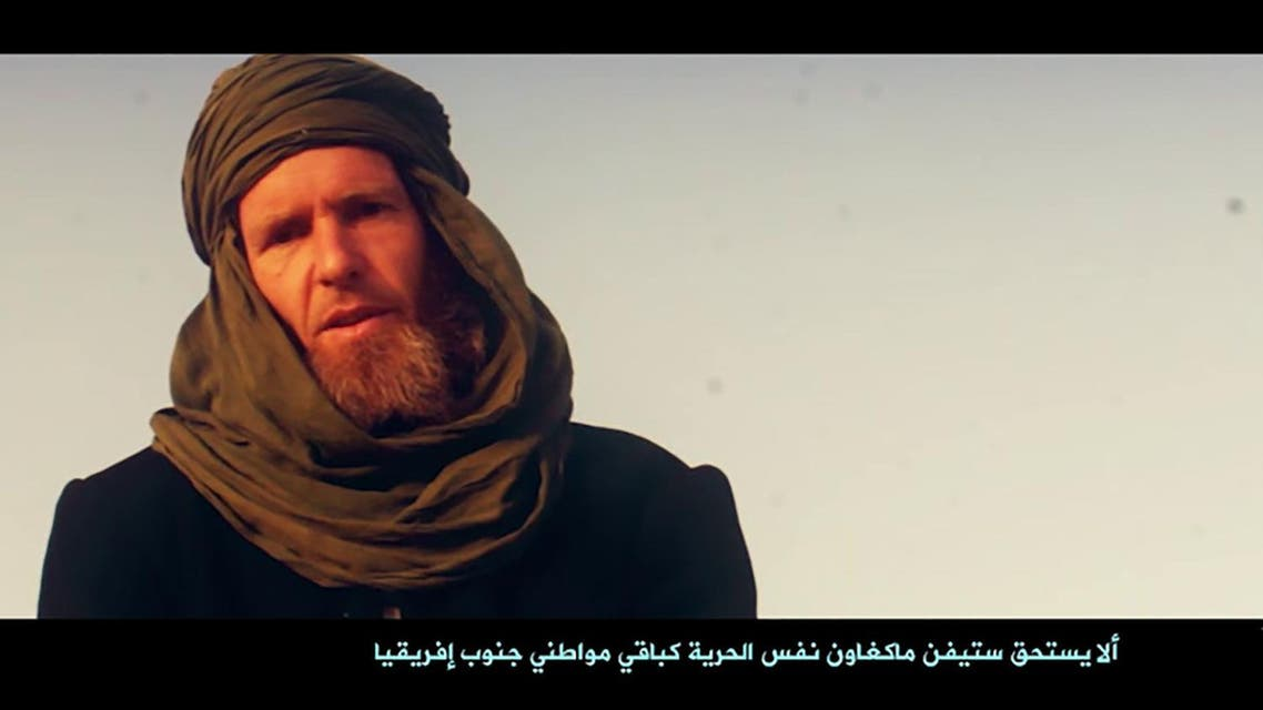 This file video grab made on July 2, 2017 from a video provided by the SITE Intelligence Group shows South African Stephen McGown, one of the six hostages held by Al-Qaeda's Mali branch.  AFP