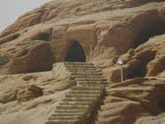 """موقع قريب من البحر الأحمر عمل فيه """"موسى"""" عقدا من الزمان"""
