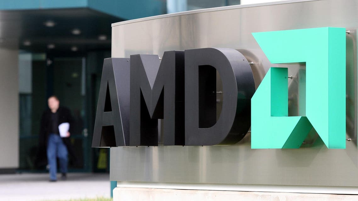 Advanced Micro Devices Inc., in Dresden, Germany, (AP)