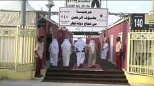 مشاعر مقدسہ میں قطری حجاج کرام کے لیے خیمے نصب