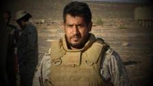 قصة استشهاد ضابط سعودي قطع إجازته لصدّ هجوم حوثي