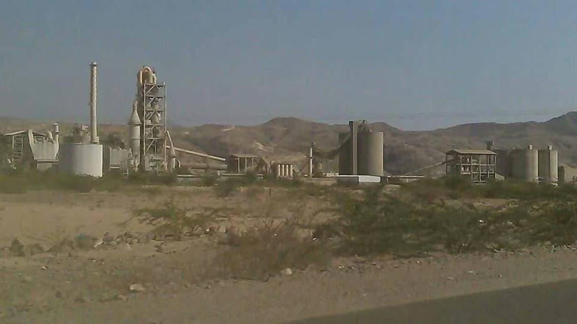 مصنع أسمنت البرح الحكومي اليمني
