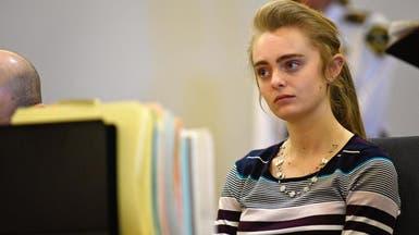 السجن 15 شهرا مع النفاذ لشابة دفعت صديقها إلى الانتحار