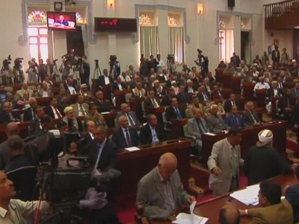ما هي اسباب نقل البرلمان اليمني من صنعاء إلى عدن