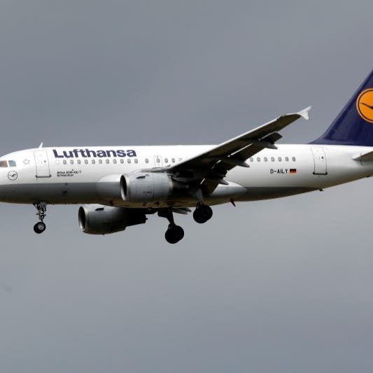 """ألمانيا.. """"لوفتهانزا"""" توقف رحلات الطيران للقاهرة"""