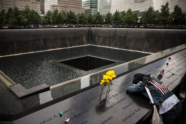 memorial observances on the 13th anniversary of the Sept. 11 terror attacks on the World Trade Center in New York. (AP)