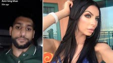 Amir Khan releases video confirming break-up with 'cheating' wife Faryal