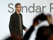 خطة جديدة من غوغل لمنافسة سناب شات