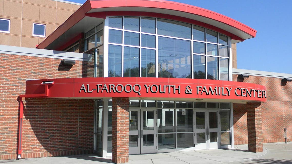 Dar Al-Farooq Islamic Center in Bloomington via Facebook