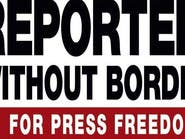 مراسلون بلا حدود: فترة روحاني الأولى شهدت قمع الصحفيين