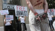 Forty-nine journalists murdered in 2019: RSF