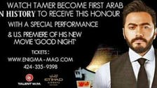 Egyptian singer Tamer Hosny to receive historic hand and foot print in LA