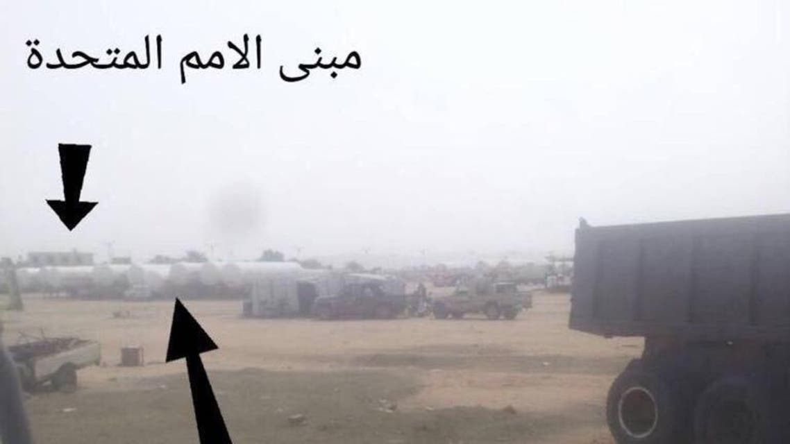 IN PICTURES: Houthis exploit UN facility perimeters for armed activities