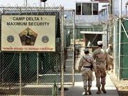 معتقل غوانتانامو جاهز لاستقبال سجناء جدد.. ربما من داعش