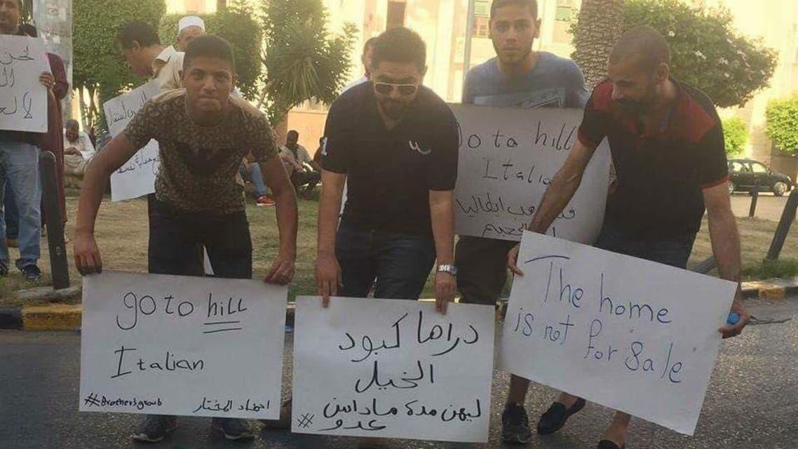 ليبيا - تظاهرات