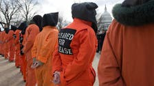 Should springing of US terrorism convicts be a cause for alarm?