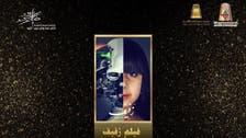 Abha Short Film Festival kicks off in Saudi Arabia with nine films