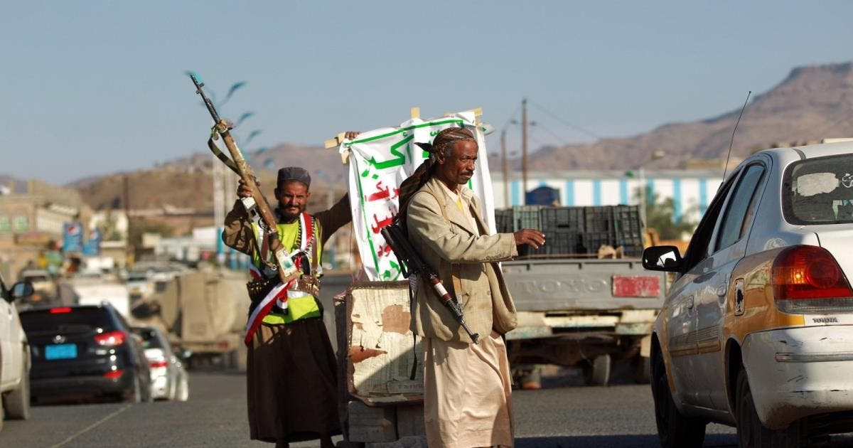 نقطة تفتيش حوثية في محافظة إب